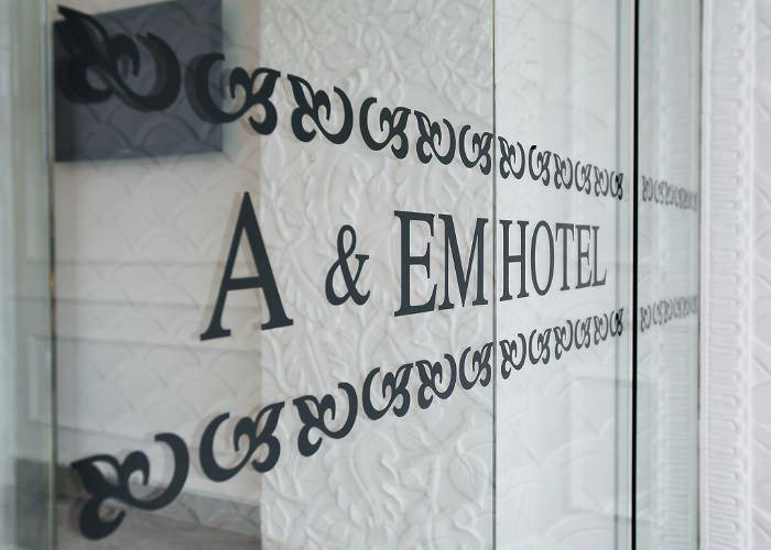 A & EM LI TU TRONG HOTEL